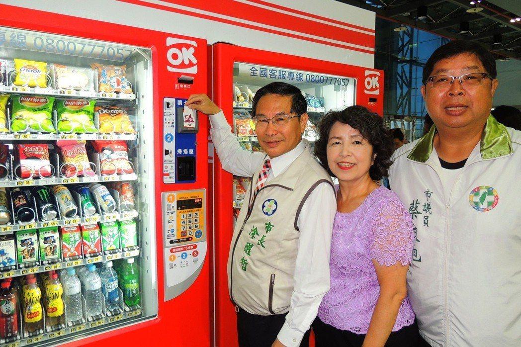 OK mini迷你智能便利店進駐嘉義市政府,設在市府大樓一樓中庭的三台智能自動販...
