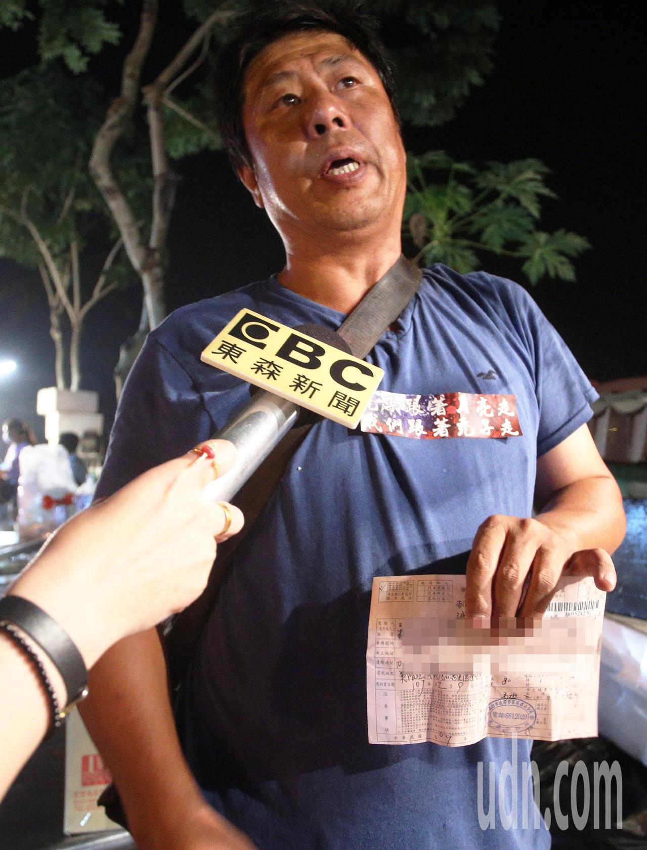 攤販吳先生在韓國瑜旗山造勢場合被警方開單,他表示罰單金額已經賺回不在意。記者劉學...