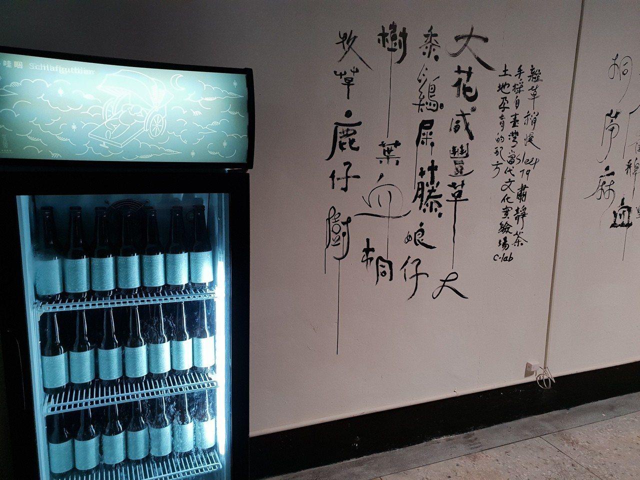 主辦單位提供數種助眠飲料—好睡啤酒與乎哇睏啤酒。記者陳宛茜╱攝影