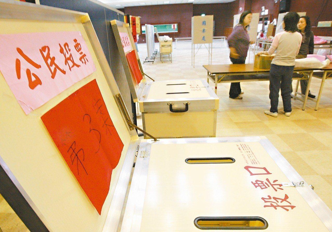 中選會表示,籌辦九合一選舉併辦公投,有多處需要改進,將在選後提出修法建議;圖為之...