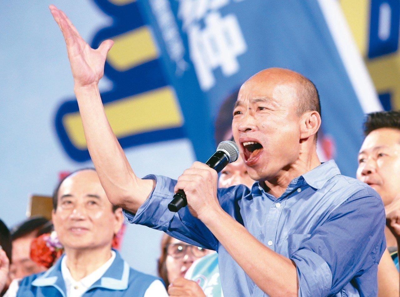 韓國瑜昨晚在造勢大會宣示,未來的高雄將是「金山、銀山、靠山」,市府要當靠山,帶大...
