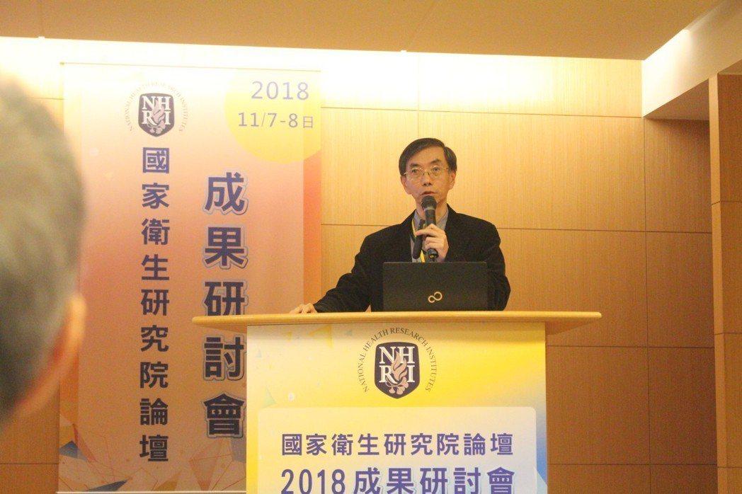 台大醫學院副院長謝松蒼發表「台灣腦組織資源聯盟腦庫」進度。記者陳婕翎/攝影