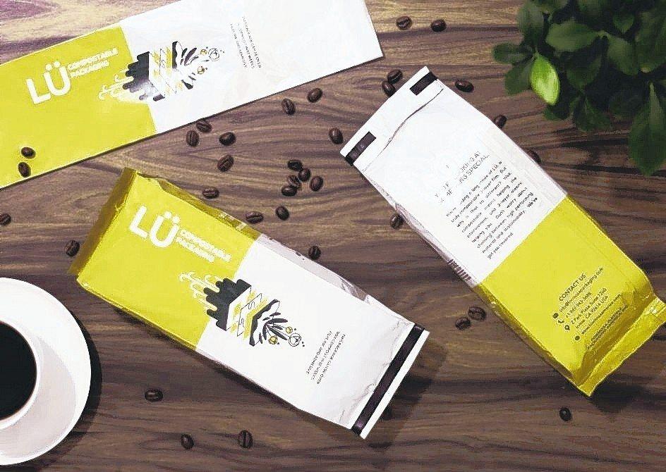 大全彩藝環保可分解的軟式包材LÜ系列,最快2019年第1季就有企業產品投放到市場...