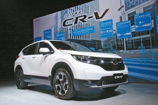 挾年銷2萬台以上的超強氣勢,2019年式Honda CR-V全新問世。 圖/陳志...