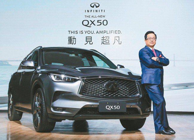 裕隆日產汽車總經理李振成對QX50產品力多所讚譽。 圖/陳志光、裕日車