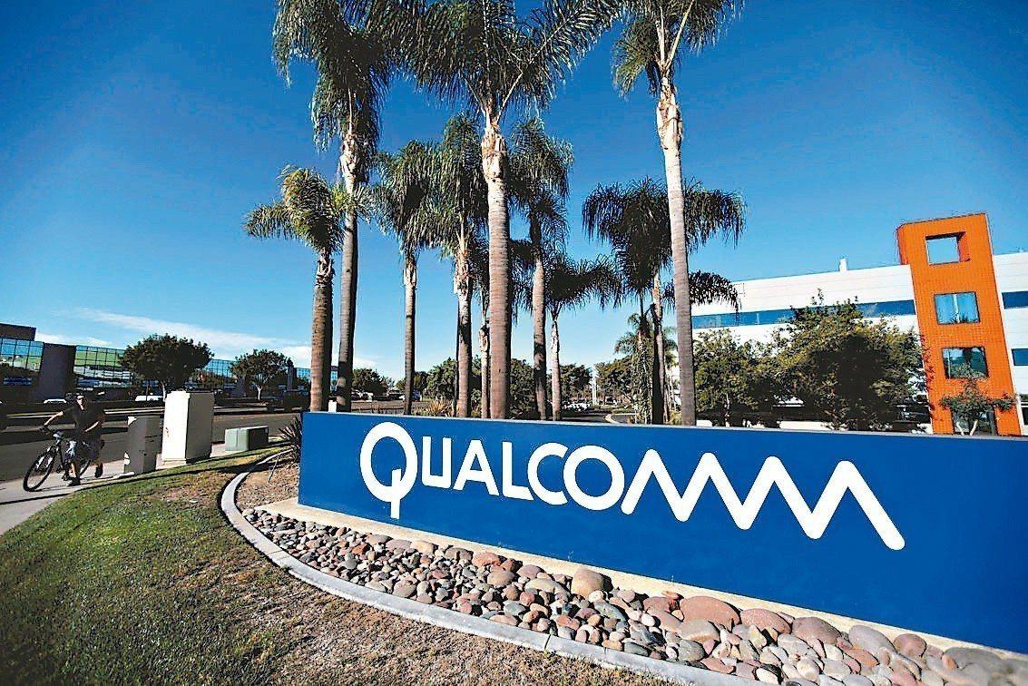 據外媒報導全球手機晶片巨擘高通(Qualcomm)將於12月發表最新一代手機處理...