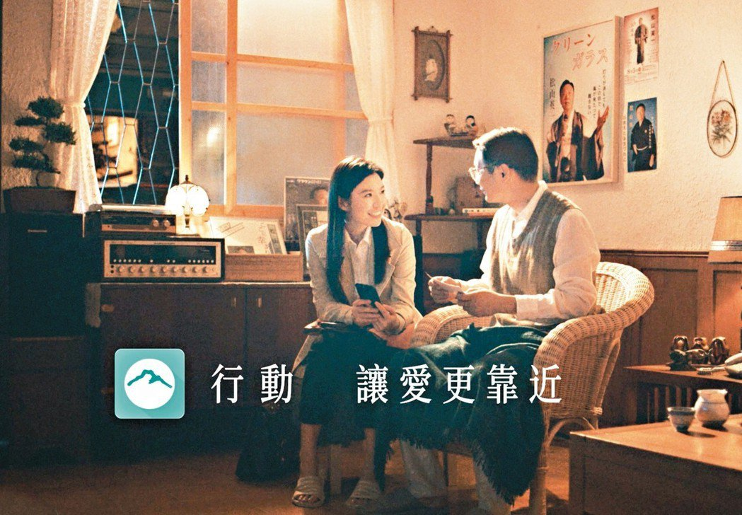 玉山銀行昨(8)日推出最新數位品牌形象廣告《爸爸的禮物》,繼推出「行動・讓愛更靠...