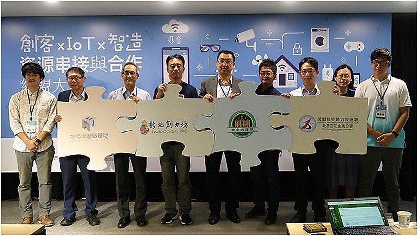 創客xIoTx智造資源串接與合作結盟儀式。藍鬍子創意行銷執行長羅上恒(左起)、安...