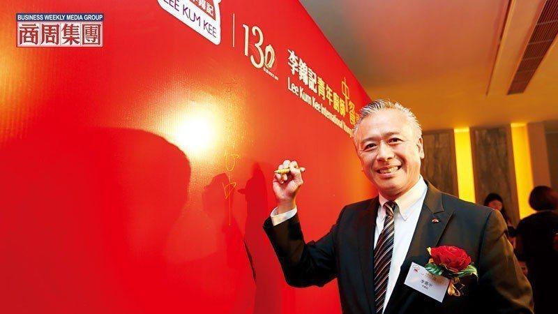 李錦記醬料集團主席:李惠中 圖:商業周刊