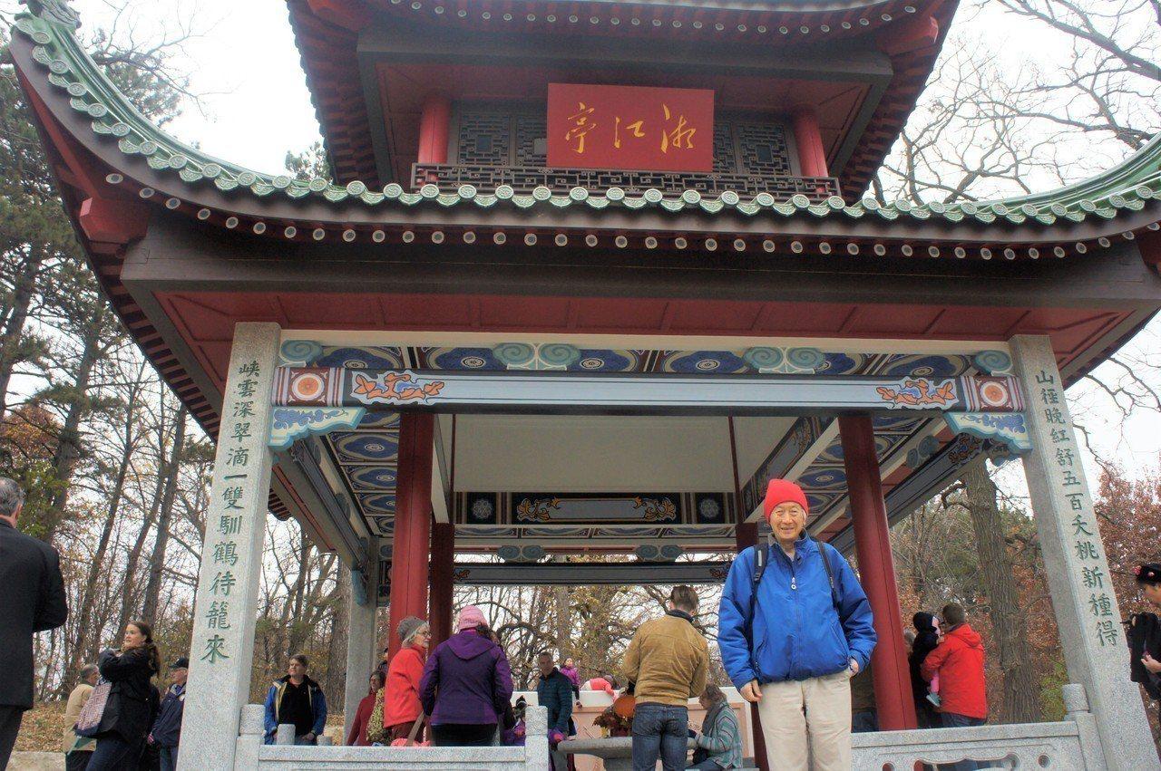 姊妹市情誼深,中國長沙愛晚亭驚喜重現美國明州聖保羅。 記者黃惠玲攝影