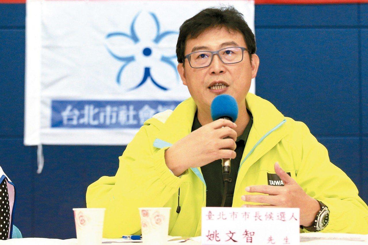 台北市社會福利聯盟上午舉行民間版社會福利政策白皮書發表會,邀請三位台北市市長候選...