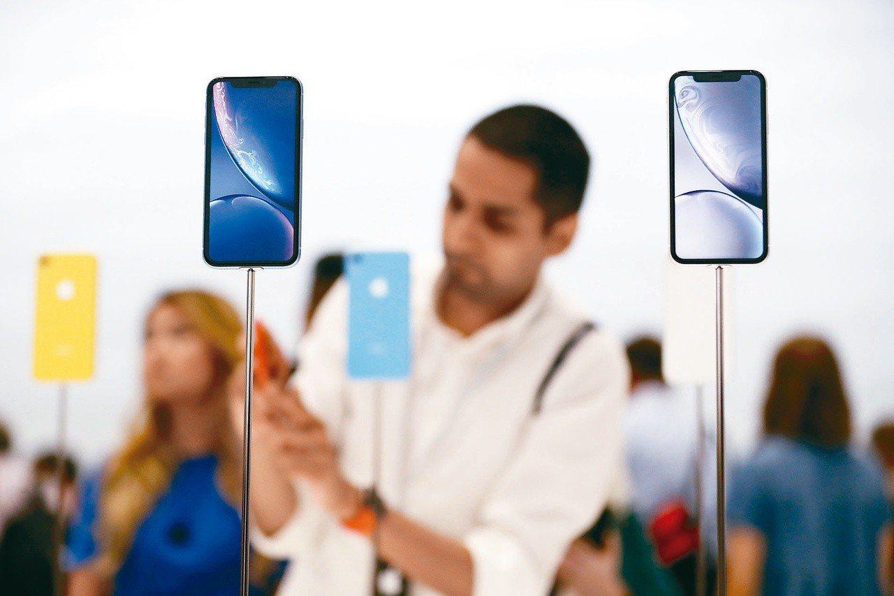 美律受iPhone XR訂單削減的負面影響較深。美聯社