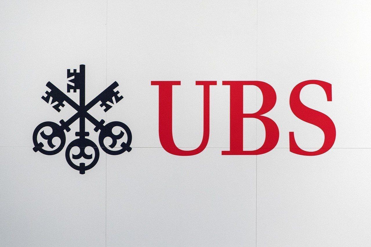 美國司法當局9日起訴瑞士銀行集團(UBS AG),指控瑞銀在2008年全球金融危...