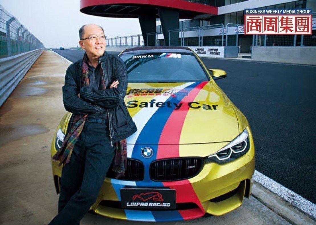 副董陳志鴻幫麗寶挖出賽車財,在今年成立具備FIA會員資格的中華車會後,下一步將引...