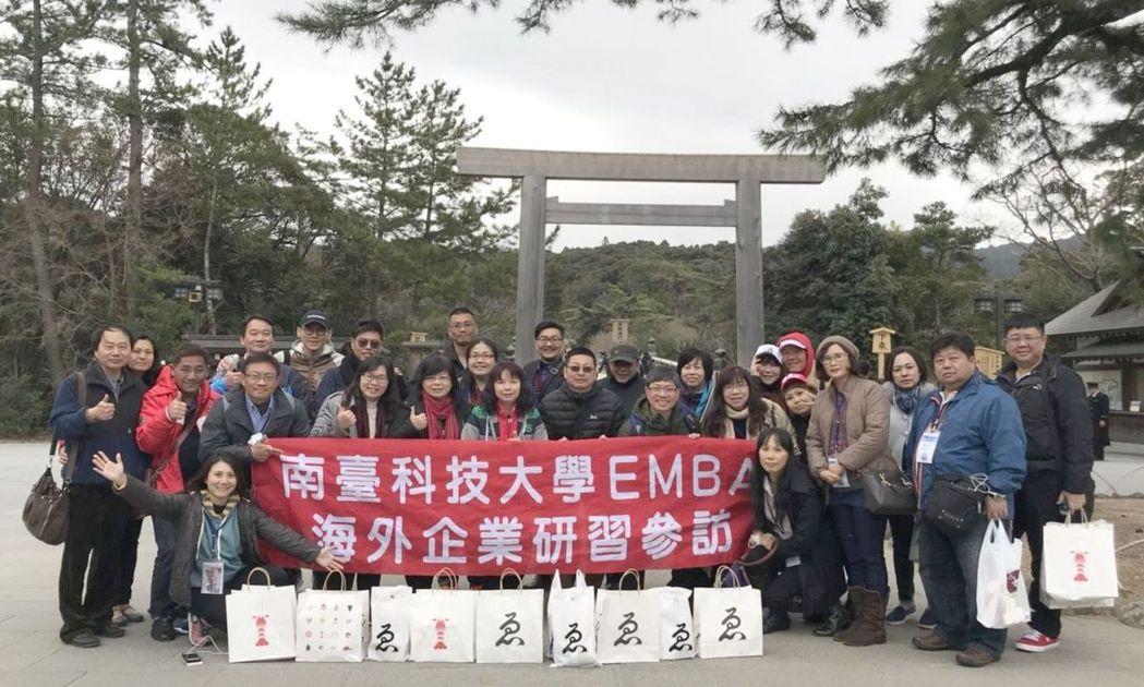 南臺科大EMBA課程安排學員海外企業研習,提高國際視野。 南臺科大/提供