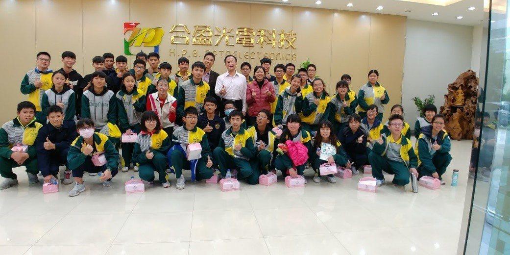 圖/台中市技術及職業發展中心 提供
