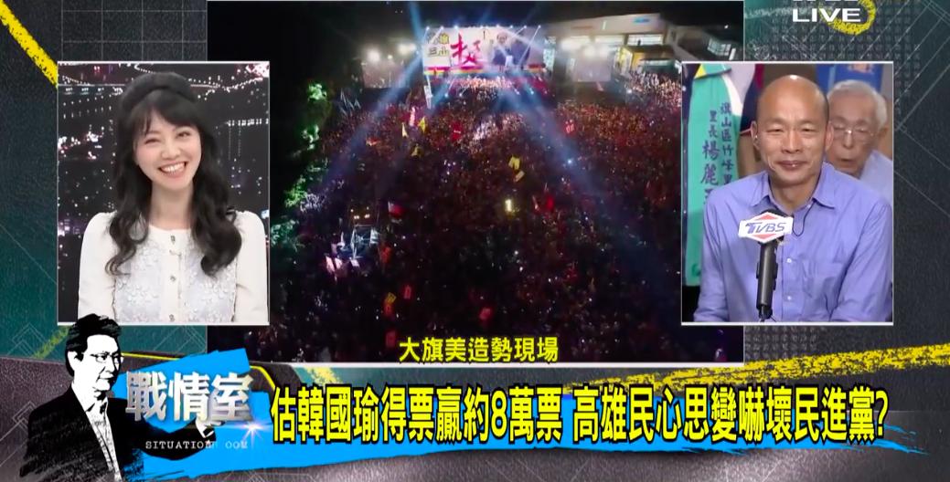 韓國瑜以一句話完勝高嘉瑜的提問,惹得高嘉瑜笑著抗議「現在是在害我嗎」。圖擷自...