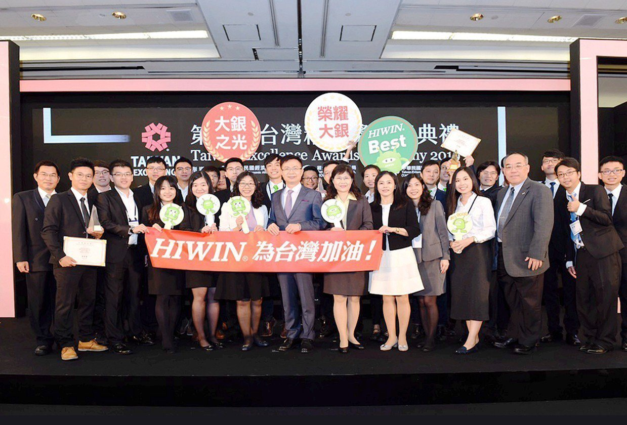 外貿協會董事長黃志芳(前排左六)與上銀科技及大銀微全體參與頒獎成員於第27屆台灣...