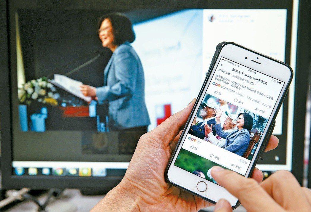 國安局證實監控臉書等公開網路社群的內容,偵蒐包括「詆毀國家元首」等影響國安的情資...