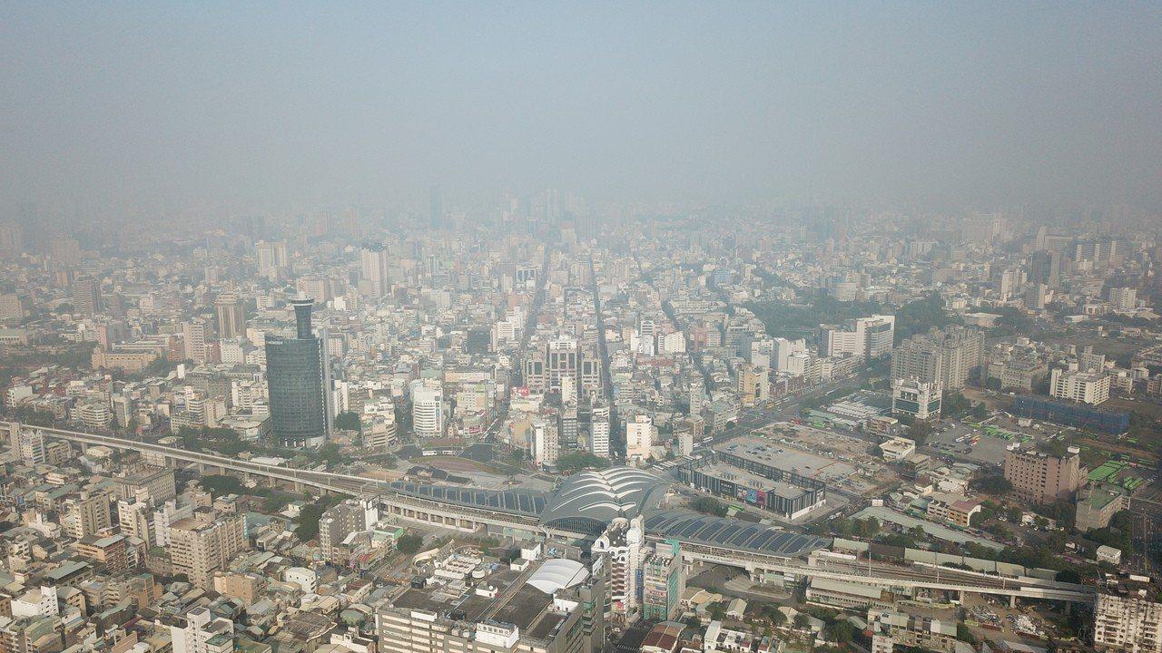 中南部空氣汙染恐持續到周日。圖/台灣健康空氣行動聯盟提供