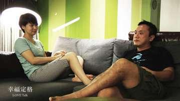※ 提醒您:抽菸,有礙健康 高雄市電影館11月推出「導演對話式」,邀映兩部話題台片。11月18日是搶先院線上映的《幸福定格》,導演沈可尚拍攝7年、記錄八對夫妻,被單身觀眾形容是「看了讓人不敢結婚的婚...