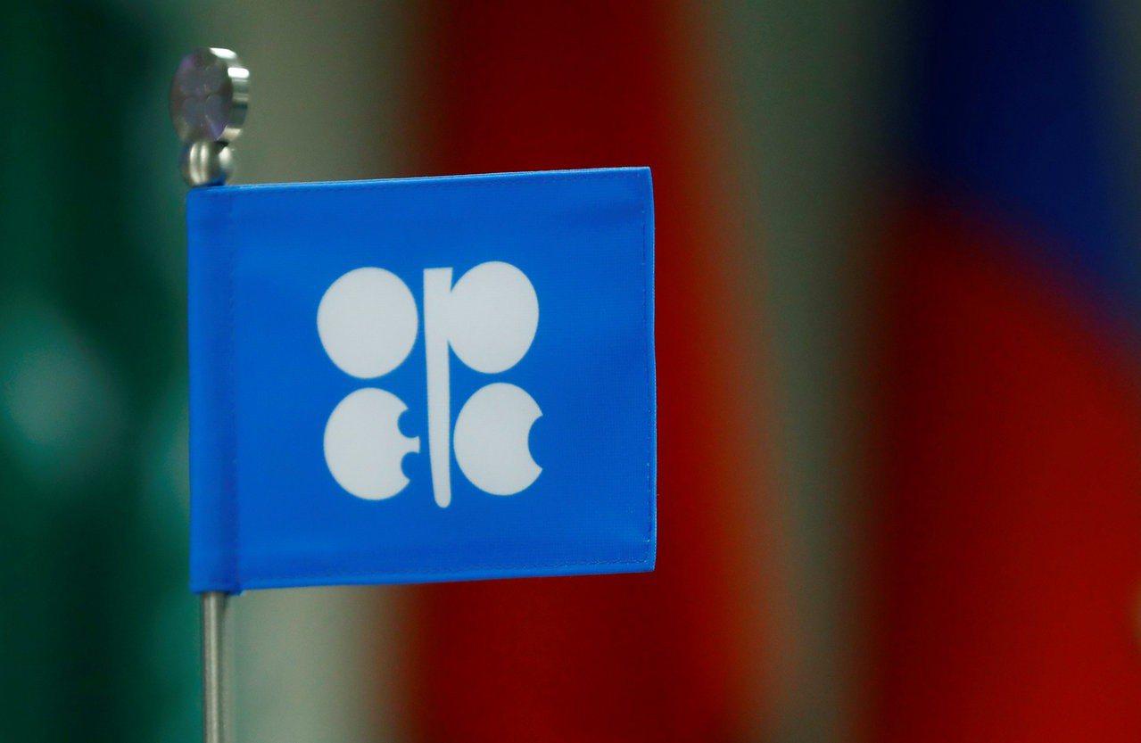 沙烏地阿拉伯智庫正在研究若OPEC解散對市場的衝擊。路透