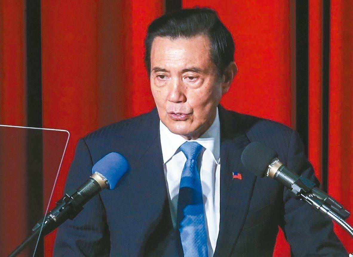 前總統馬英九7日出席「馬習會三周年政策研討會」提出「新三不」主張。(鄭清元攝影)