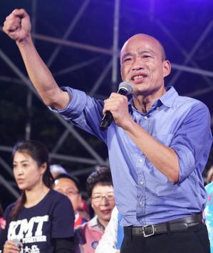 韓國瑜昨晚在旗山舉辦「高雄三山造勢晚會」第二場,韓國瑜表示當選後一定會帶領大家拼...