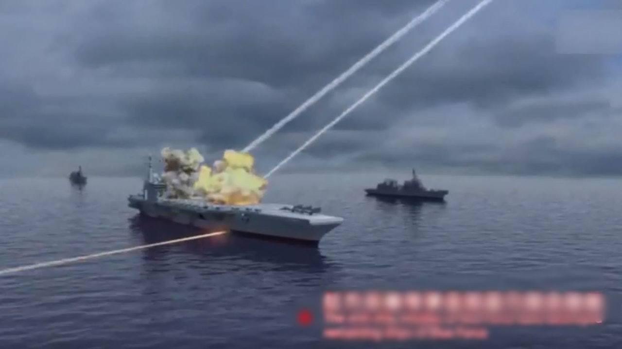 中國航天科工集團一段宣傳片,顯示一艘疑似美國航母被中方導彈撃沉。(香港01)