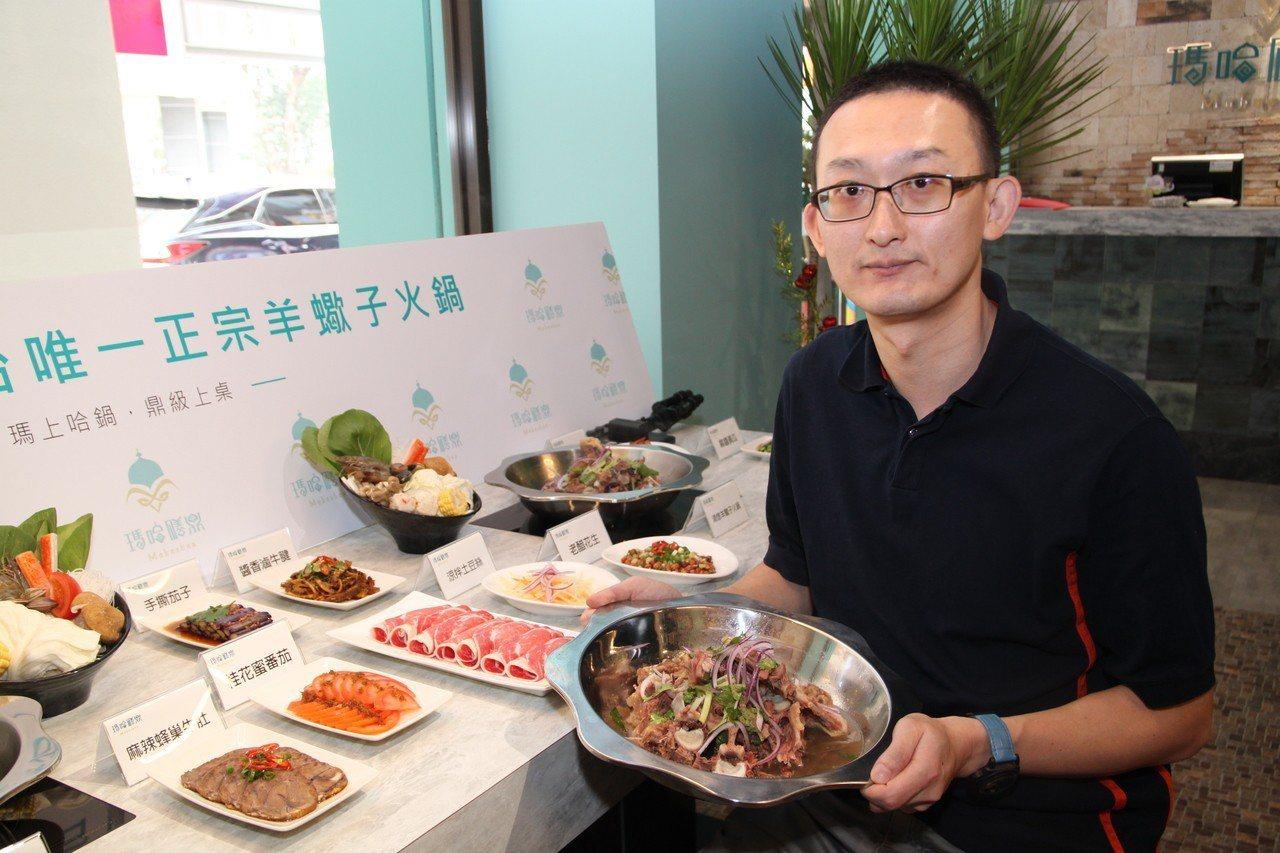 台中市「瑪哈膳鼎」餐廳引進大陸東北習吃的「羊蠍子鍋」。記者黃寅/攝影