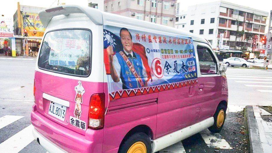 網友Tony Tuan在臉書貼文稱,友人開車下花蓮旅遊竟遭競選宣傳車駕駛毆打,左...