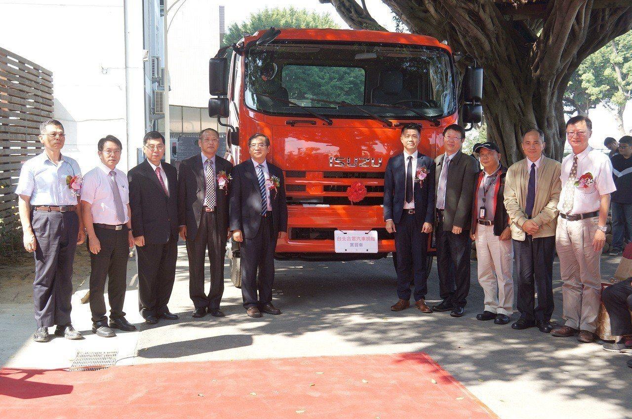 南投縣南開科技大學獲台北合眾汽車捐贈一輛15噸貨車作為實習用設備,供校方教學用。...