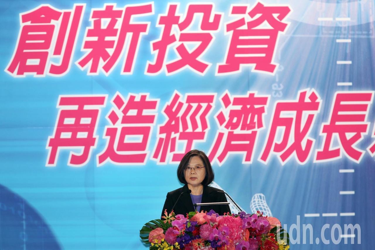 蔡英文總統下午出席「第72屆工業節大會」致詞,呼籲業者投資台灣。記者蘇健忠/攝影