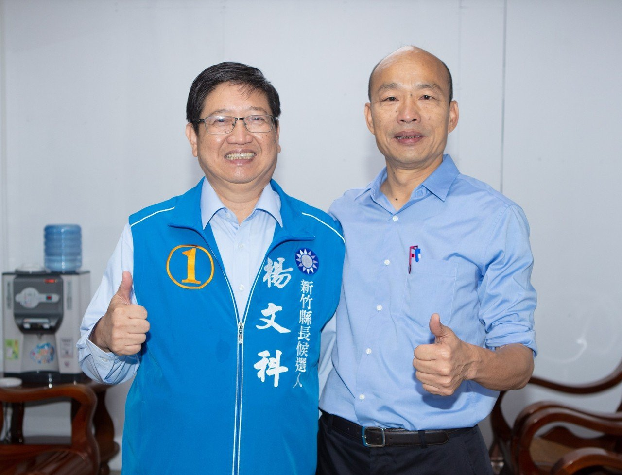 楊文科今天合體韓國瑜,在國民黨高雄市黨部一起拍攝競選宣傳影片。圖/楊文科團隊提供