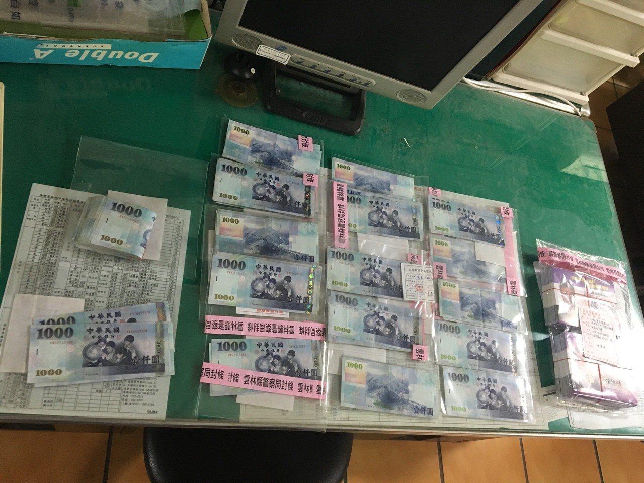 雲林查賄小組查獲現金買票,起出現款15萬元,候選人遭收押禁見。記者蔡維斌/翻攝
