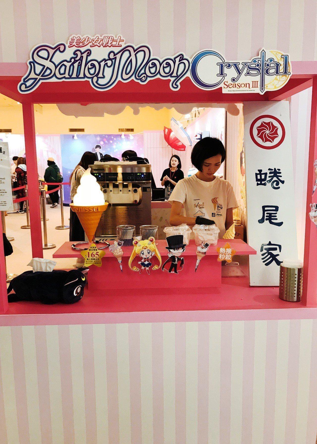 台南人氣霜淇淋名店蜷尾家與美少女戰士合作,於11月9日至11月11日推出期間限定...