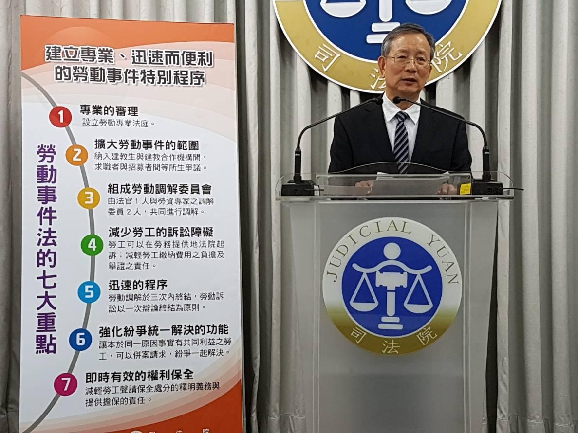 立法院今三讀通過勞動事件法。司法院秘書長呂太郎表示,本法通過後,將立即訂定相關子...