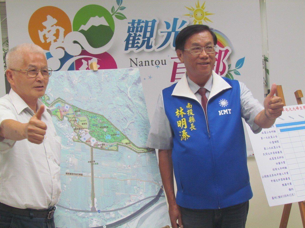 南投縣長林明溱今天開記者會,宣布九九峰生態藝術園區已啟動。記者張家樂/攝影