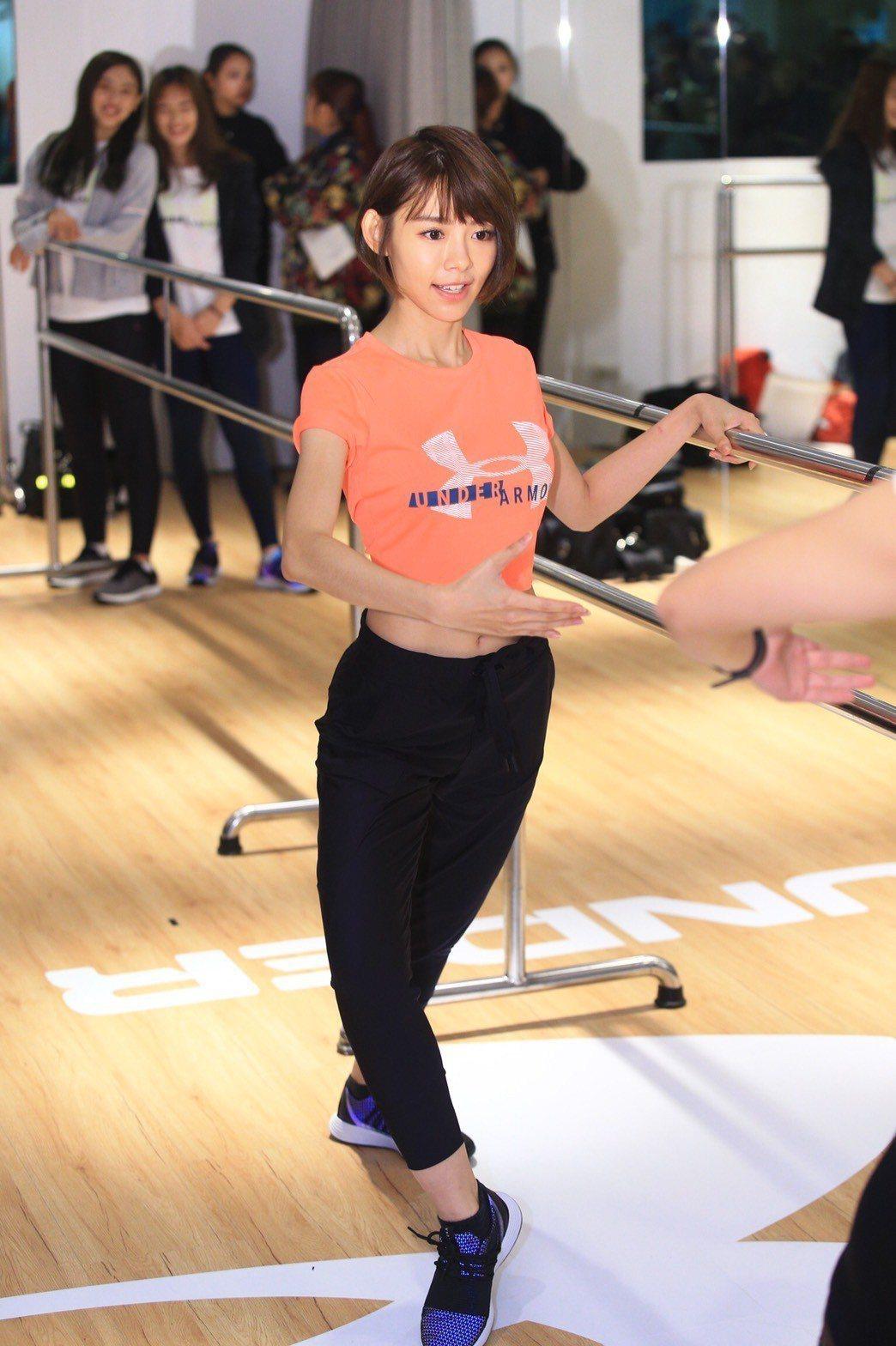 林明禎體驗「UA Training For Women ╳ Ballet」訓練課...
