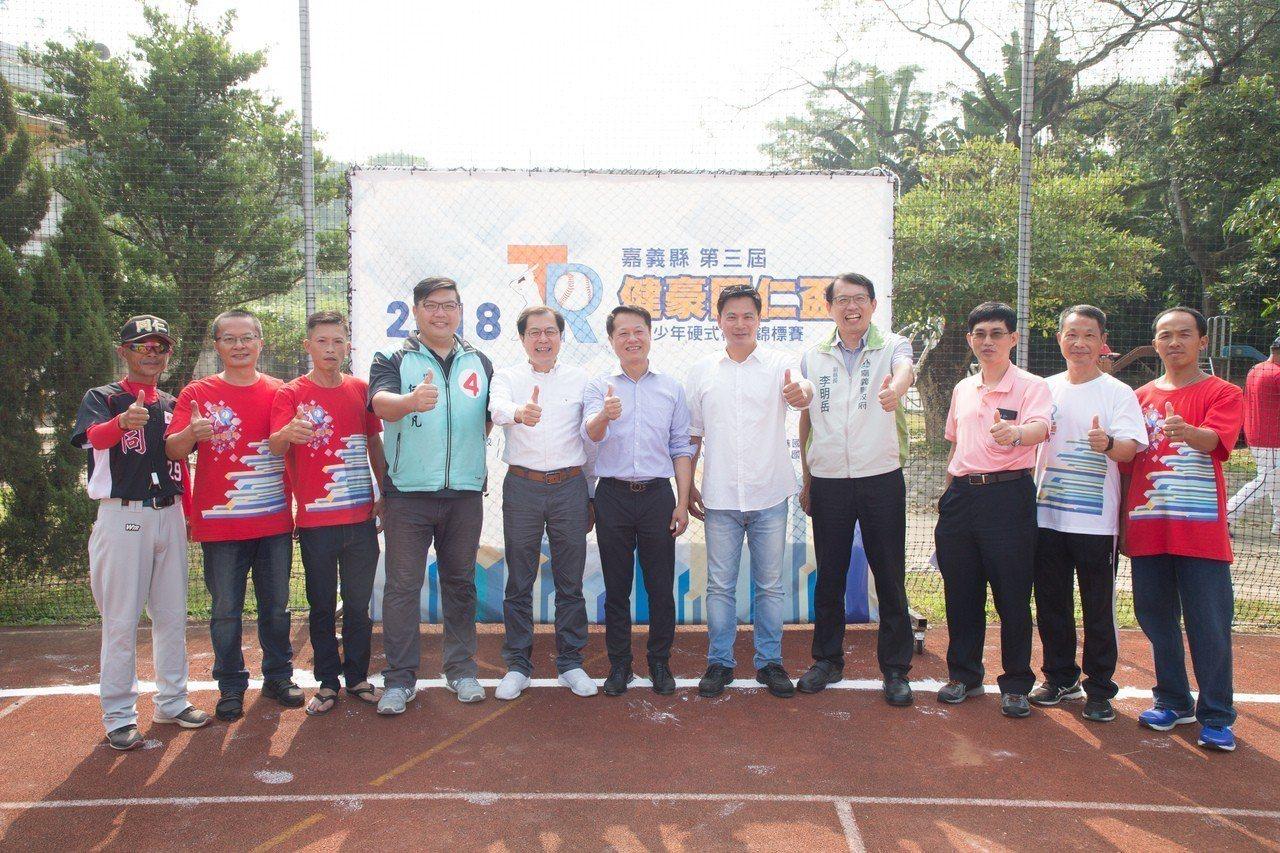 健豪同仁盃全國少年硬式棒球錦標賽今年是第三屆舉辦。圖/吳芳銘提供