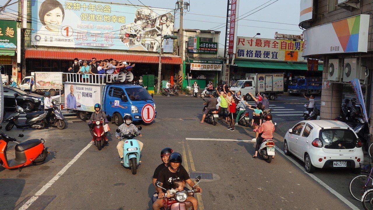 國民黨高市長候選人韓國瑜今下午從大寮區出發,車隊遊行一入繞行到林園區,沿途展現超...