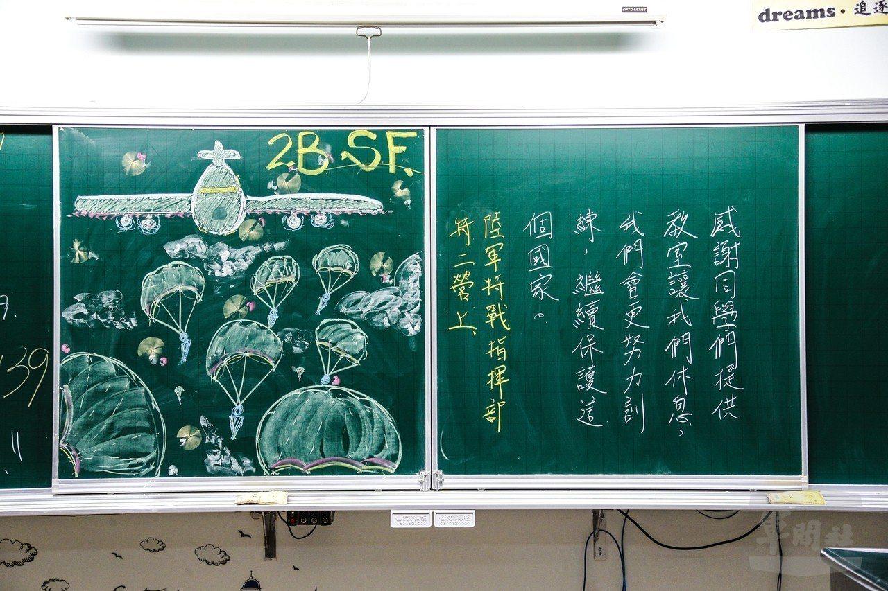 上士胡羽震每次在部隊要離開學校前一晚,會特別在教室黑板上作畫及寫字。圖/軍聞社