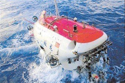 蛟龍號7000公尺海試中失聯1個小時。(科技日報)