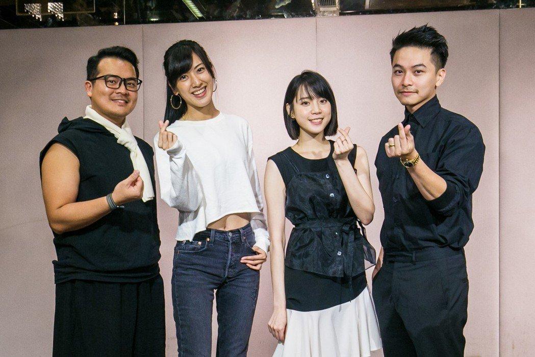 楊銘威(右起)、程予希、陳怡嘉、黃浩詠演出「最佳利益」。圖/群之噰、有意思國際傳...