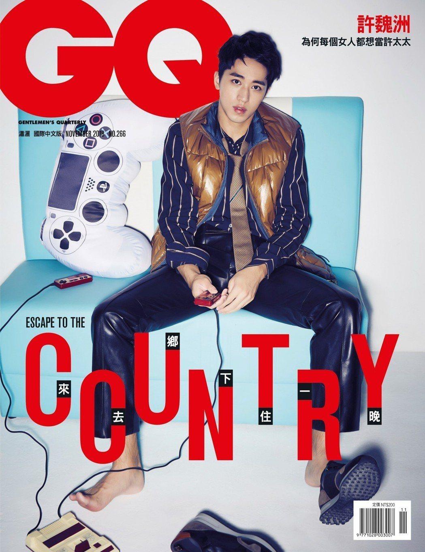 許魏洲登上GQ雜誌封面。圖/GQ雜誌提供