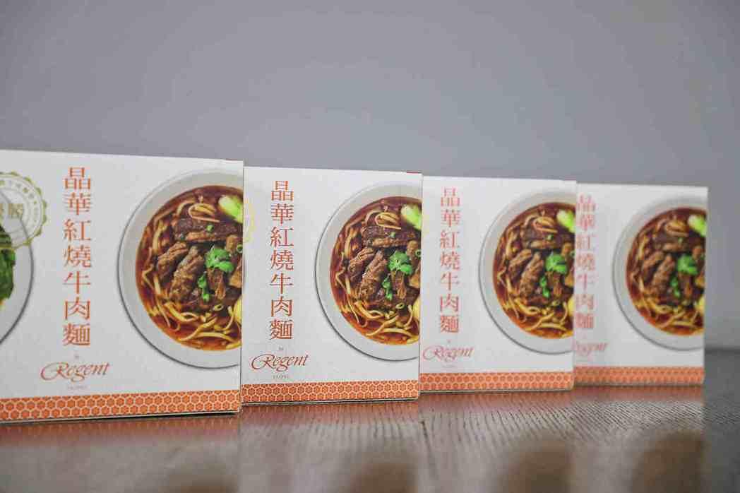 台北晶華常溫牛肉麵。
