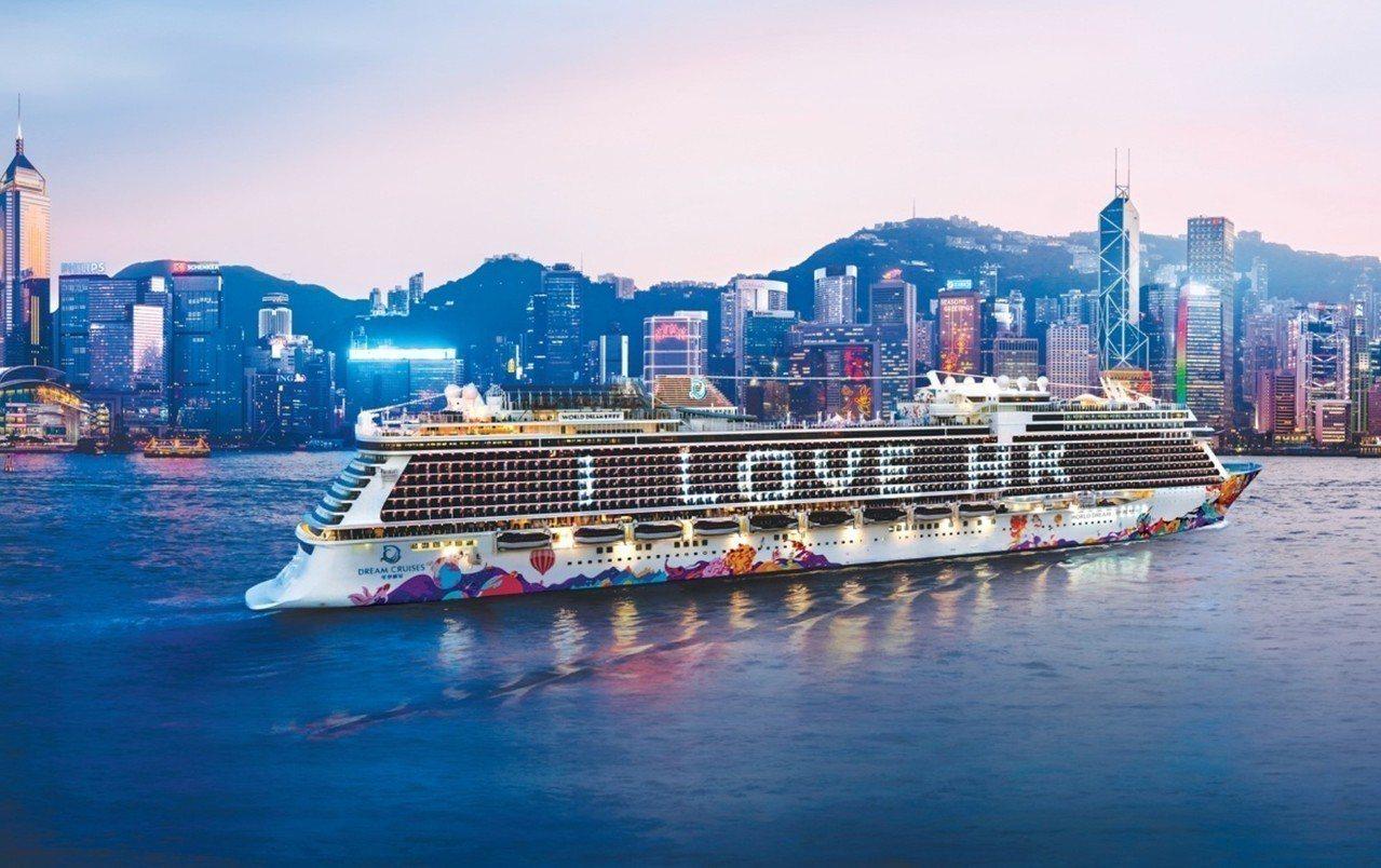 星夢郵輪世界夢號推出2晚住遊輪、1晚住香港的方案,4天3夜9,900元。圖/香港...