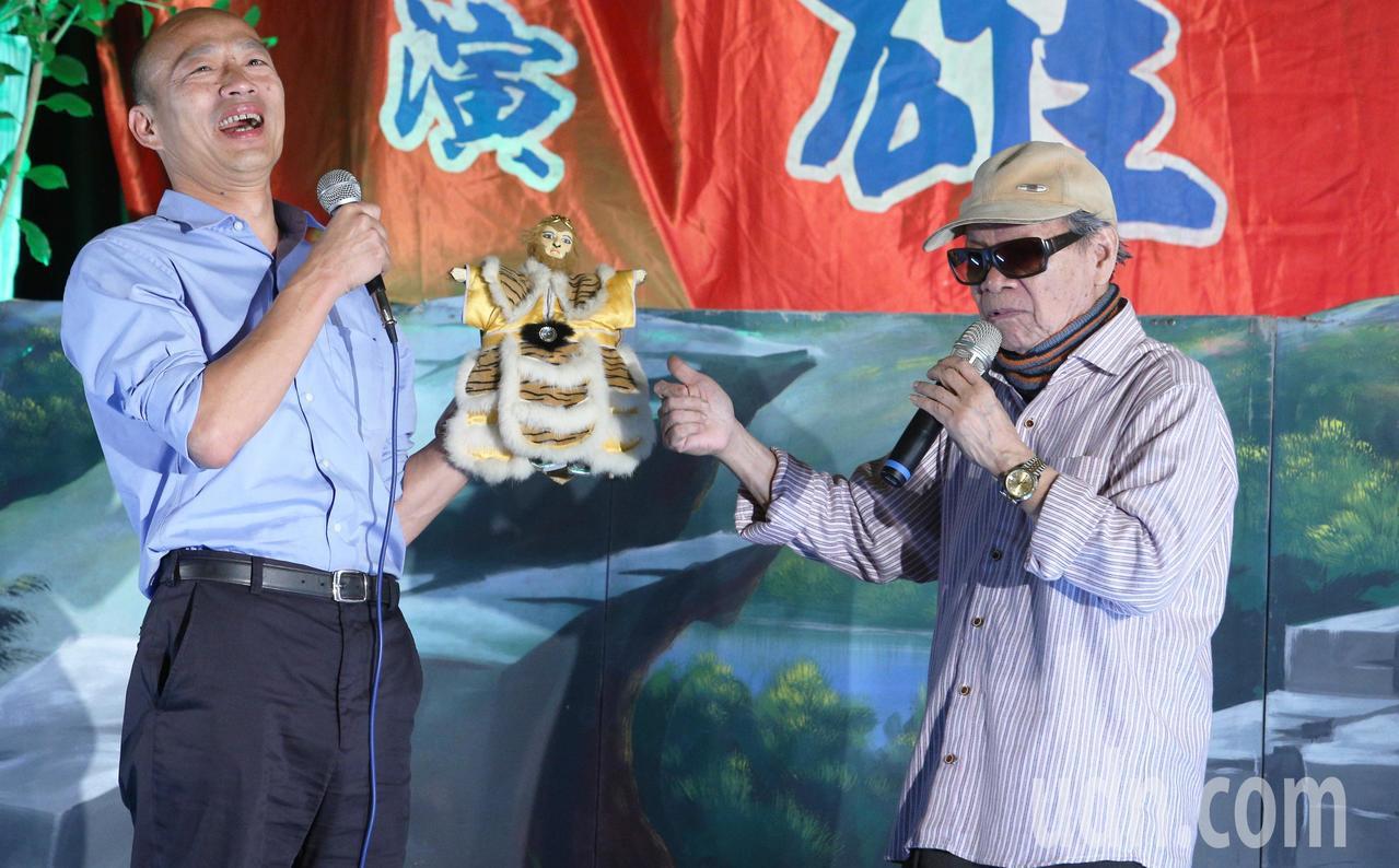 國民黨高雄市長候選人韓國瑜(左)今晚到林園區廣應廟演布袋戲,布袋戲大師黃俊雄(右...