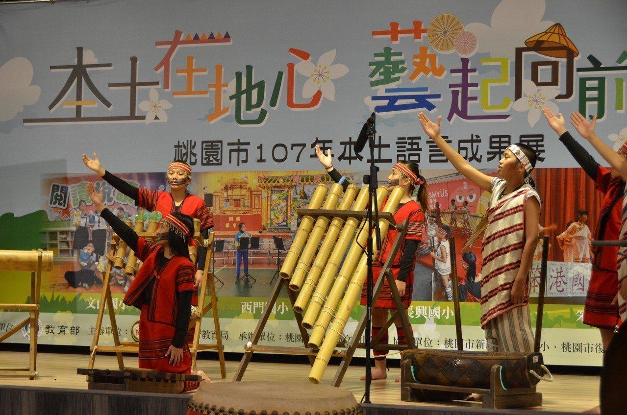 長興國小成軍「泰雅打擊樂團」,孩子們今天也用心登台演出。圖/桃園市教育局提供