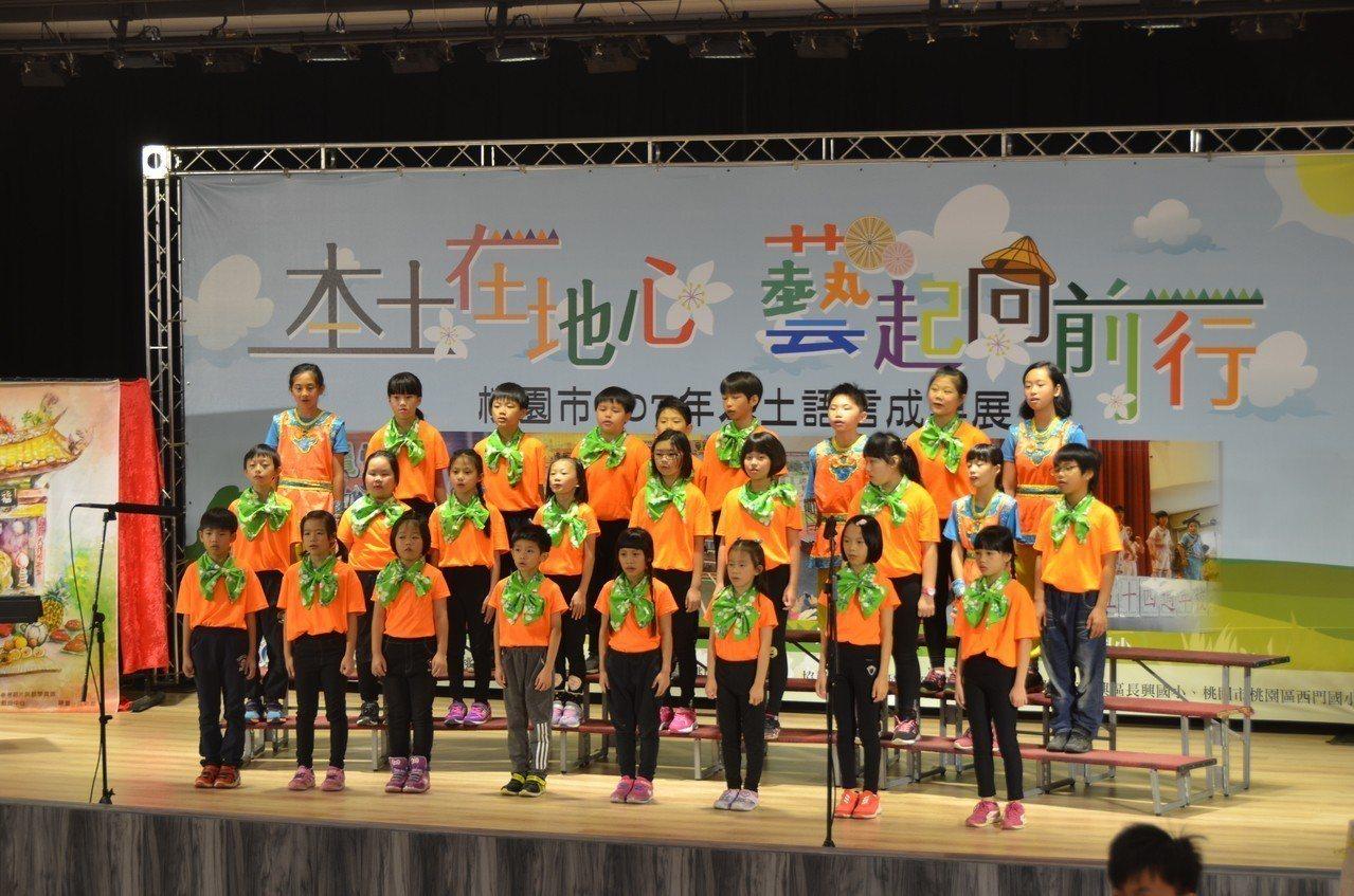笨港國小明日之星合唱團演唱客語歌曲。圖/桃園市教育局提供